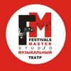 "ПЦ ""FESTIVALS`MASTER - STUDIO"""