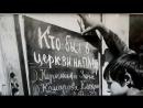 Краеведческий музей. Выставка посвященная 100 летию начала гонений на РПЦ