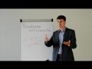 Видео тренинг по продажам. Выявление потребностей - Выпуск 13 Техники активных