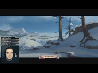 Стрим по Albion Online/Farm Together от 16.03.2018 [BlackSilverUfa (host) & Dariya Willis]