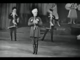 Арам Хачатурян Армянская лезгинка из балета гаяне