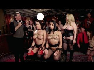Karlee Grey, Vanessa Sky, Aiden Starr PornMir, ПОРНО ВК, new Porn vk, HD 1080, BDSM, Submission, Bondage, Blowjob, Hardcore