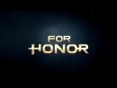 For Honor - Мировая премьера трейлера - E3 2015 RU