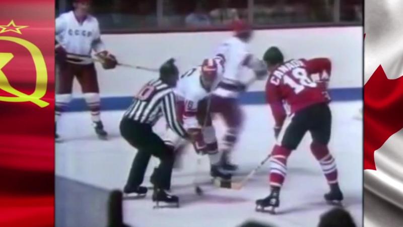 45 лет Суперсерии 72 все голы первого матча Канада СССР