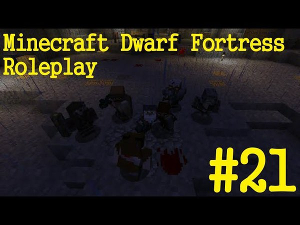 Minecraft Dwarf Fortress Roleplay (Сессия 21)