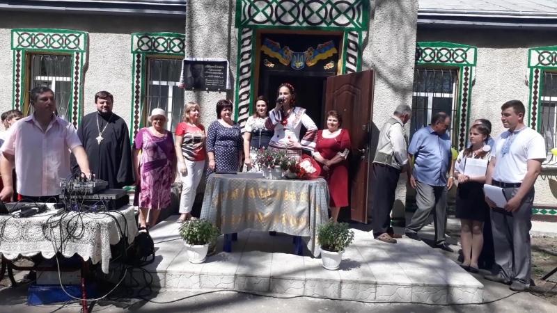 40 річчя заснування історико краєзнавчого музею с Спаського