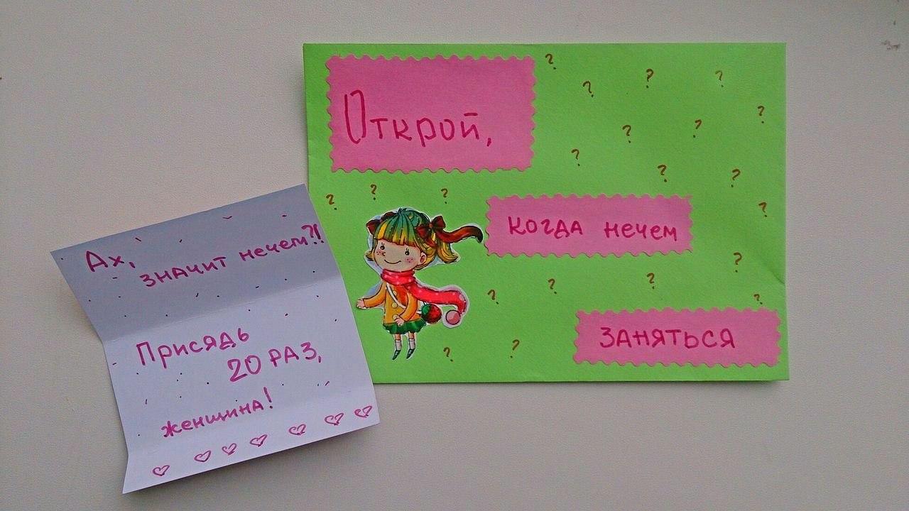 Что написать на открытке парню на день рождения, дорогой племяннице