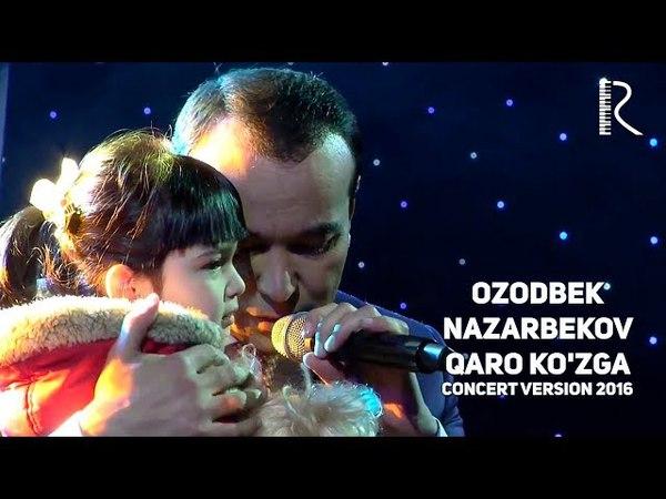Ozodbek Nazarbekov - Qaro ko'zga | Озодбек Назарбеков - Каро кузга (concert version 2016)