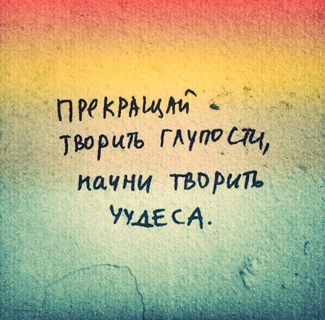 Анастасия Фёдорова |