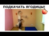 Подпишись на канал Я худею с Екатериной Кононовой!