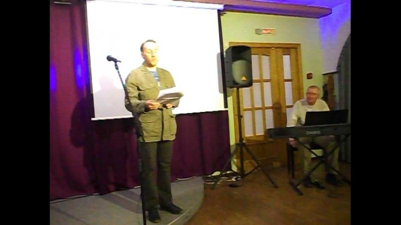 Андрей Антонов с 2 стихами Николая Зиновьева (Ярославль)