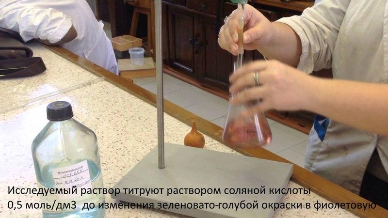 Определение силикатного модуля жидкого стекла методом титрования