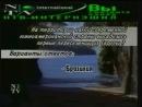 (staroetv) Анонсы (NTV-International, 15.09.2001)