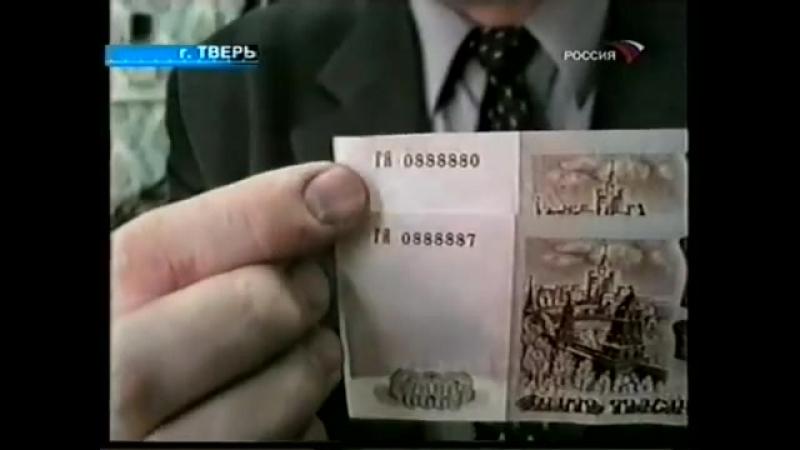 Вести. Дежурная часть (Россия, февраль 2005)