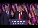 Победная речь Трампа - русский перевод