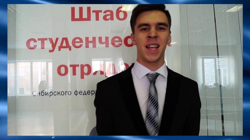 Мистер ККСО Одиссея Гильманов Дмитрий