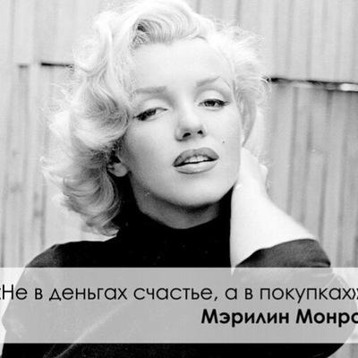 Анастасия Козловская