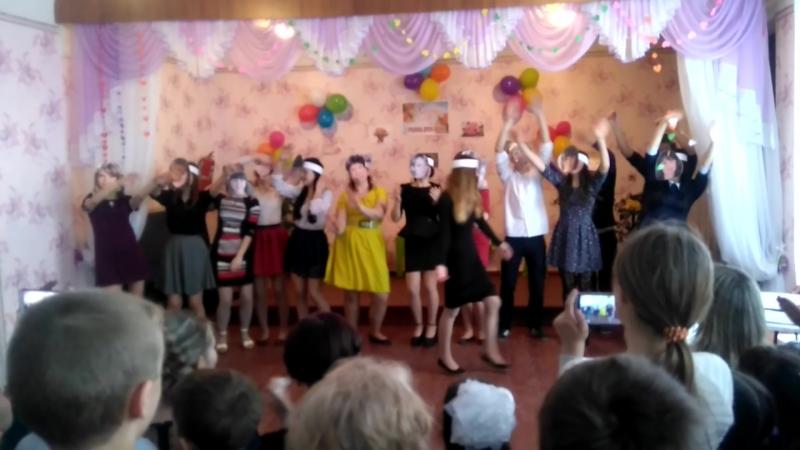 ФЕЕРИЧЕСКОЕ ШОУ Танец на 8 марта 2018 (11 класс)