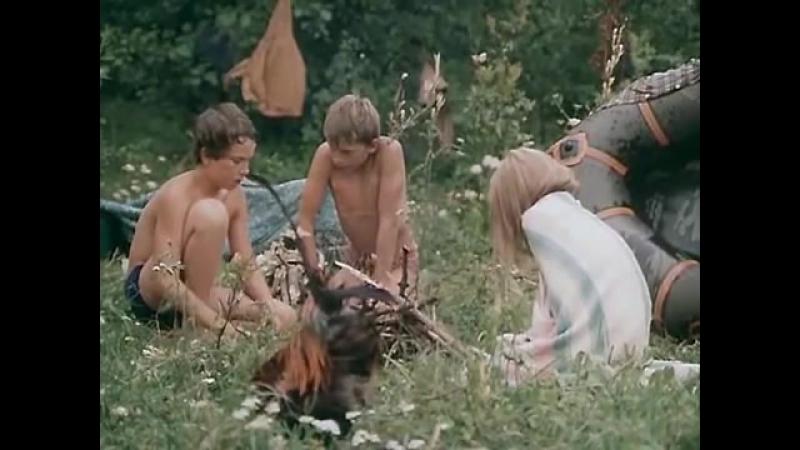 Большое приключение (1 серия) _ Great Adventure (Part 1) (1985) фильм о