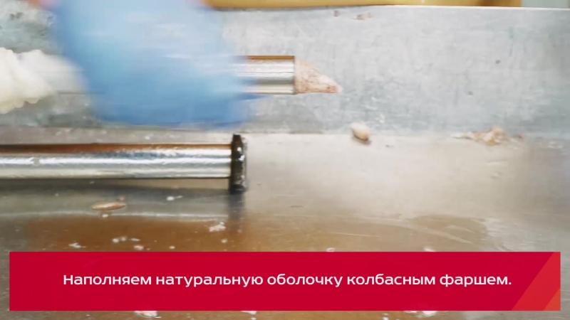 Krakovskaya 24_04_(titr)