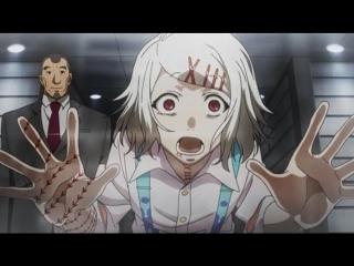 Suzuya Juzo - Pretty little Psycho 2