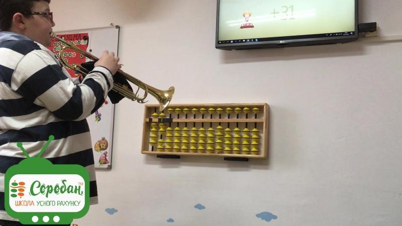 Дрогобич, Ілля, 9 років, рахує двозначні та грає на музичному інструменті