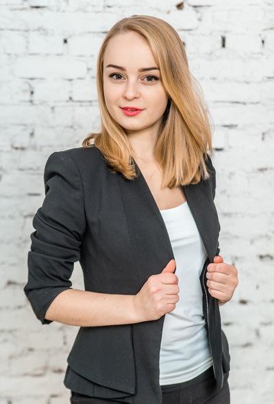 Юлия Лисичкина