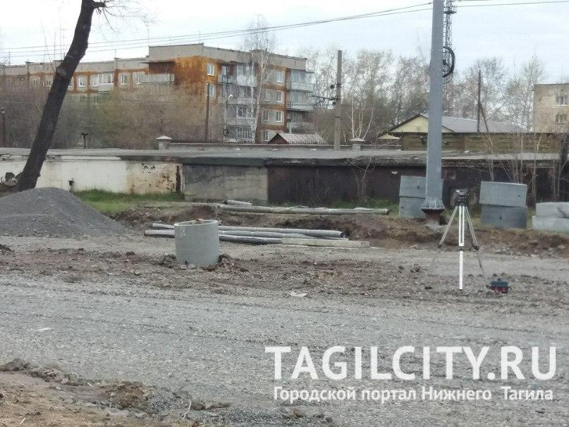 дорога,Нижний Тагил,ремонт