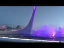 Шоу поющих фонтанов в Олимпийском парке!