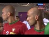Чемпионат Европы 2012 г. Часть 3