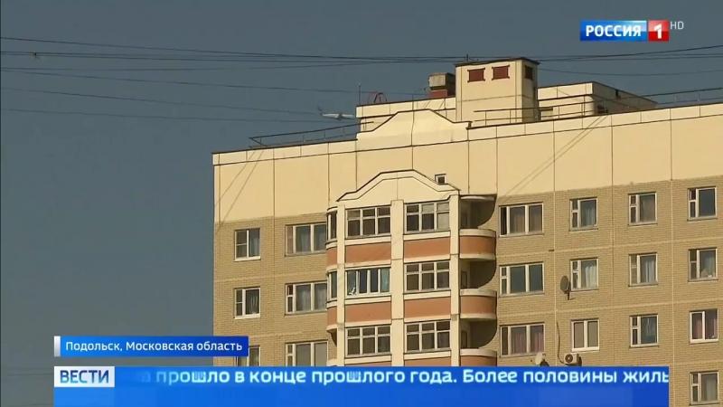 Дом 2 в Подольске раздирают две управляющие компании