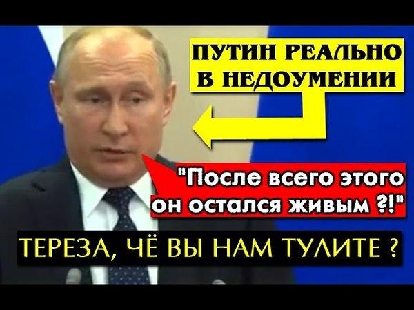 На самом деле мы рады Путина это уже достало Лондон анонсировал Явление Скрипаля народу