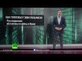 Британские власти просят помощи журналистов и IT-специалистов в войне с фейковыми новостями