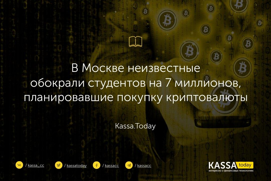 ](https://pp.userapi.com/c840727/v840727440/4868e/g9rRaCwXXRs.jpg
