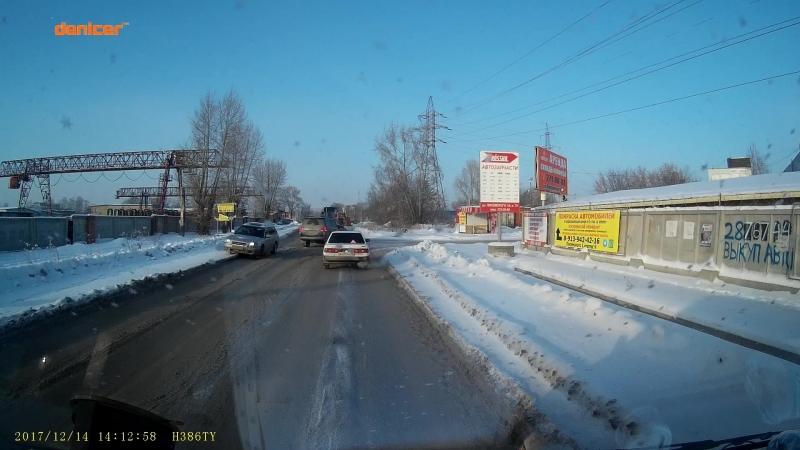 ДТП на Писемского 14.12.2017г.