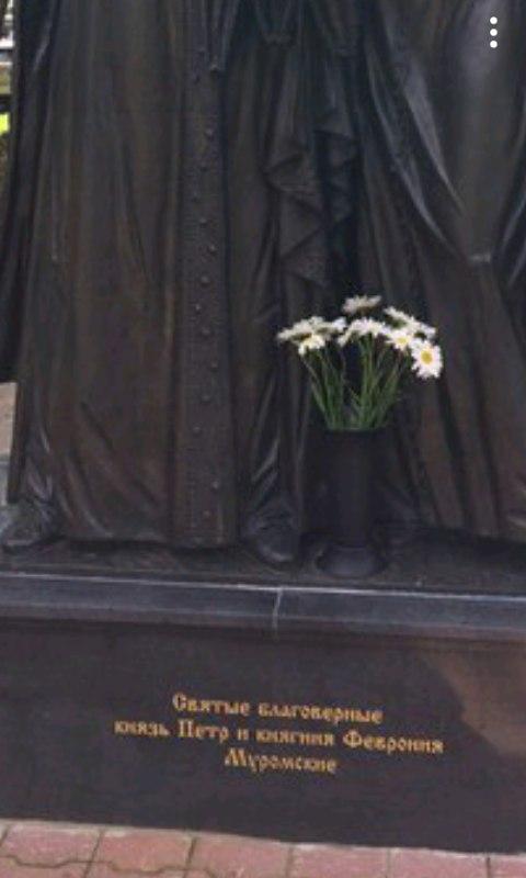 Прогуливаясь по нашему городу,в районе ЗАГСа,я остановился у памятника Петру и Февронье и заметил одну маленькую,но грубую,на мой взгляд ошибку.