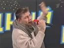 Уездный город - СТЭМ (КВН Высшая лига 2002. Вторая 1/2 финала)