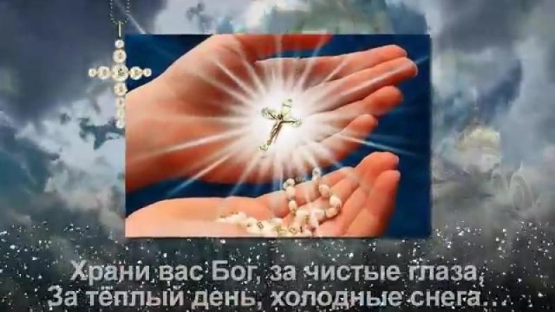 Для ВАС мои родные, близкие, друзья))