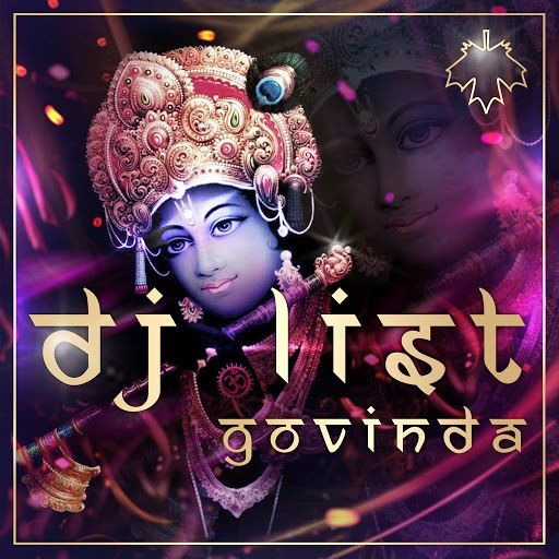 DJ List альбом Govinda - EP