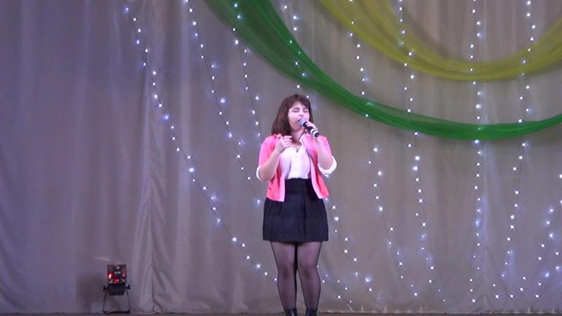Марина Минасян подарок залу песня из репертуара певицы Бьёнс