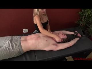 Fm tickling 2