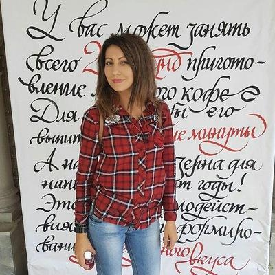 Aleksandrina Kuchina
