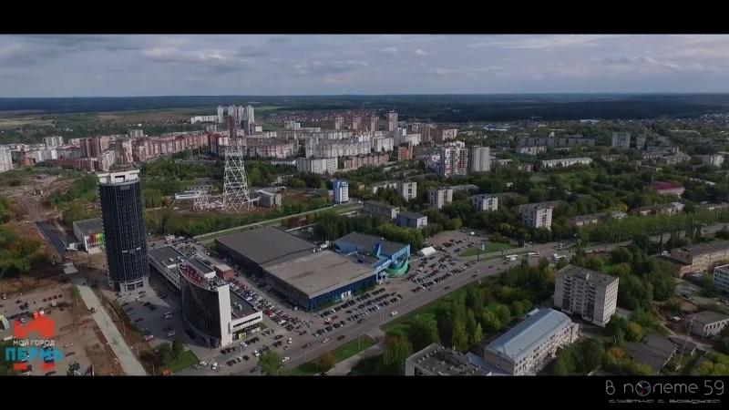 Город Пермь где мне сделали операцию на Сердце спасибо вам Ребята