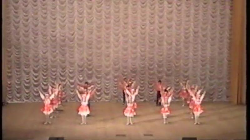 1999 Кантри Ансамбль танца Спектр
