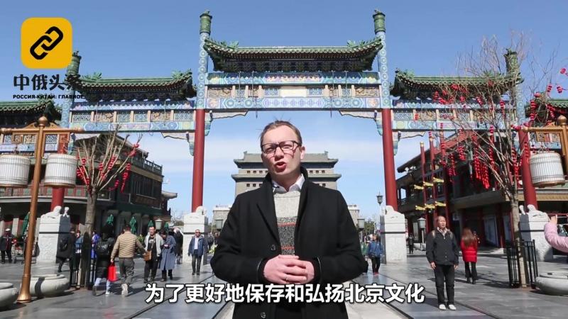 【Видеоблог-Китай】Каждому - по Арбату: Китай застроит города пешеходными улицами