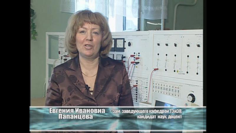 Фильм о НГИИ 2009