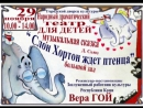 СЛОН ХОРТОН ЖДЕТ ПТЕНЦА БЕЗ 2