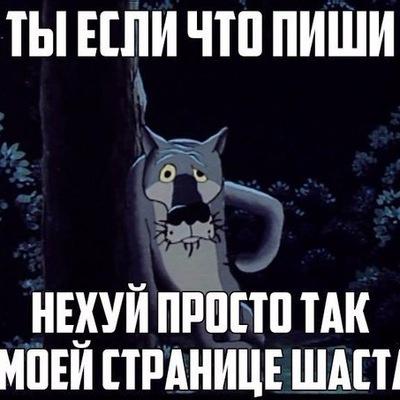 Руслан Гребенец
