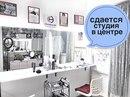 Объявление от Кристина - фото №1