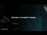 Marcelo  Brand film adidas Originals